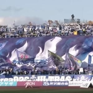 【モンテディオ山形】今季磐田から加入のFWルリーニャが契約期間満了を発表 J2通算 36試合出場5得点「後半戦での躍進を心から願っています」