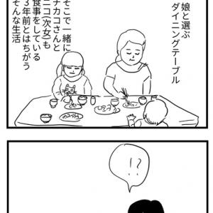 ダイニングテーブル(憧れの)。