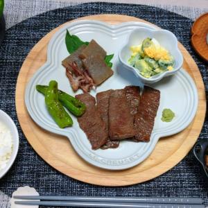 熊本県産 赤牛のソテー