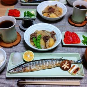秋刀魚の塩焼きと肉じゃが