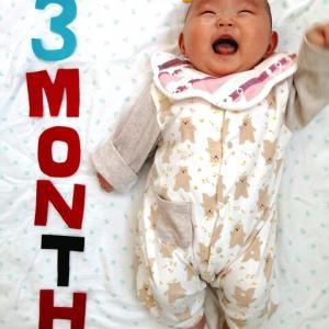 *生後3カ月