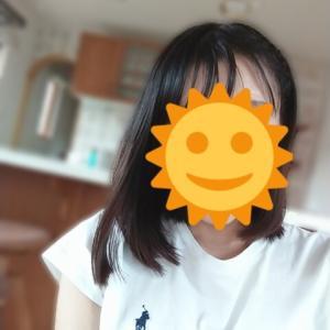 *髪の毛染めました