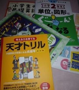 自宅学習について(小3・6月)
