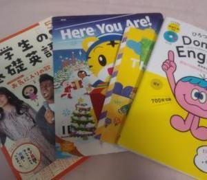 幼少期から小3まで 我が家の英語 ~検討から実施まで