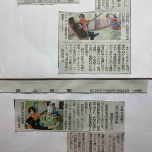 oasisマルシェ新聞掲載いただきました。