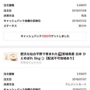 ダニエルウェリントン4500円かぁ