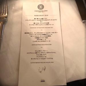 ■ノーベル賞の宴■