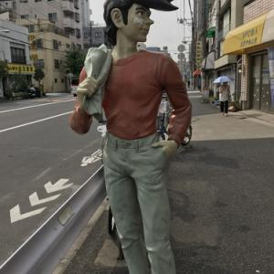 東京下町探訪