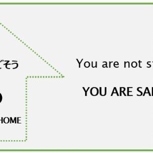 片づけサポート Be natural オンライン片づけレッスンスタート!