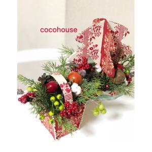可愛いカルトナージュ、クリスマスツリー、バスケット、カーブ手帳など、今日のチョコ