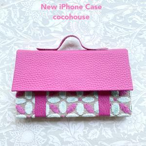 新作ファブリックと本革をコラボしたバッグ型iPhoneケース、チョコ