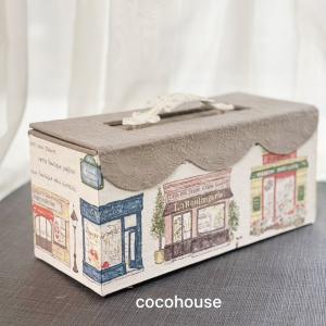 可愛いショップ柄の生地でカーブの道具箱、チョコ