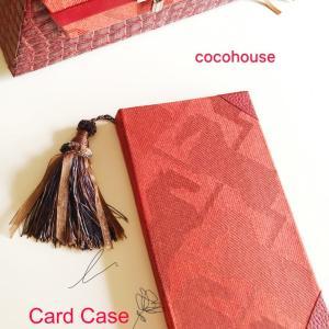 エルメスの生地で今度はカードケース作りました、プレゼントです、ウールのエルメスは皮と合わせました