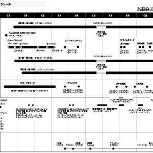 改めてJリーグの年間スケジュールを見てみると