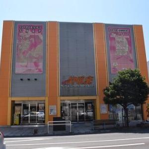 エスパルスドリームハウス5店舗閉店