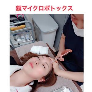 SUEクリニック銀座♡ボトックス①♡