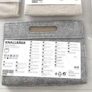 【IKEA】隠れた名品オススメ商品!!!