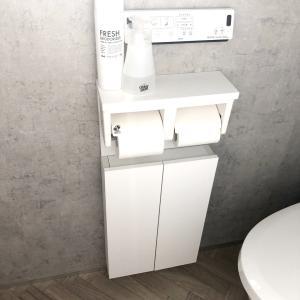 トイレのリフォームで後悔したところ!