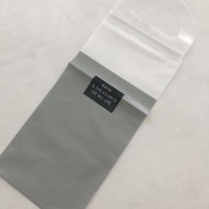 【セリア】雨の日に使える♪オススメモノトーン商品
