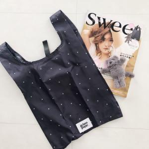 【SWEET10月号】癒される雑誌付録