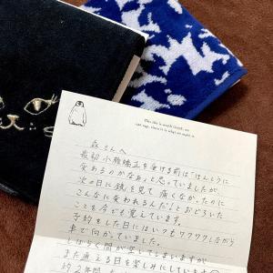 お手紙って嬉しい♡