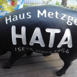 【食】ハウスメッツガー・ハタのビーフジャーキーとコンビーフ