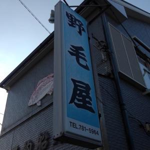 【釣】釣行前記 (2020/05/29 野毛屋)