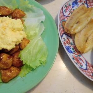 【食】ショウサイフグの揚げない南蛮・カシューナッツ炒め・干物