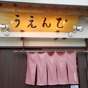 【食】「うえんで本店」で会津山塩ラーメンを食す (夫婦旅行・会津若松 1日目)