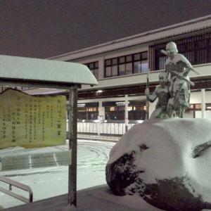 【感】雪の会津若松で右往左往する