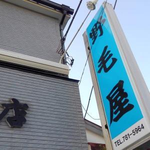 【釣】釣行前記 (2021/05/01 野毛屋)