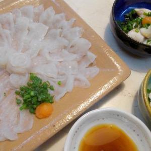 【食】アジフライ・なめろう・フグ刺・白子ポン酢