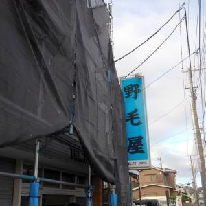【釣】釣行前記 (2021/05/14 野毛屋)