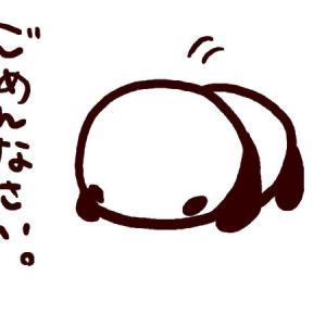 【お詫びと緊急のお知らせ】 7月12日新井出版パーティは、コロナ急増の為中止→オンラインに変更