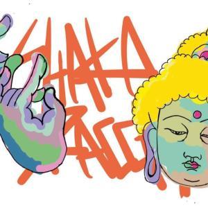 仏教は体得するものだ!知識を得て実践あるのみ!