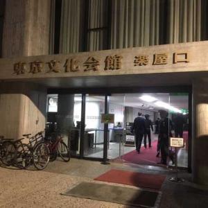 東京文化会館へ