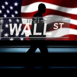 ニューヨークの地下に眠る、世界各国・中央銀行の『人質』。