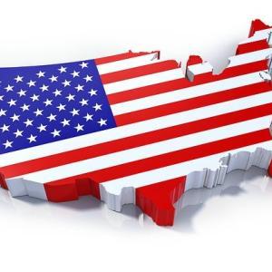 過去最大級の『財政赤字』に陥る、世界の覇権国『米国』の憂慮。