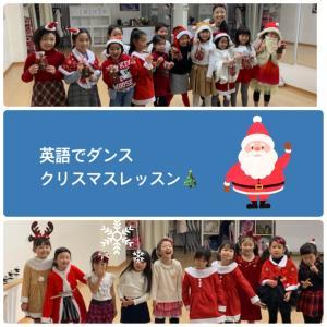 英語でダンス クリスマスレッスン