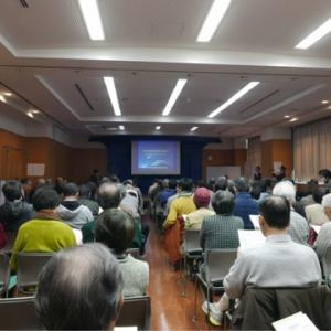 稲城市講演会