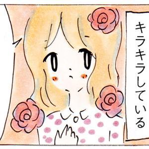 キラキラ女子のアプローチの嵐【Amazonプライムビデオ・バチェラー・ジャパン】
