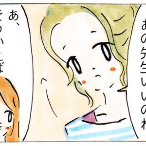 ママ友づくりと会話のテンポ【子育て主婦の日常】