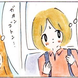 アーティスト気質な娘のために親ができること【ウーマンエキサイト・子育てログ!】
