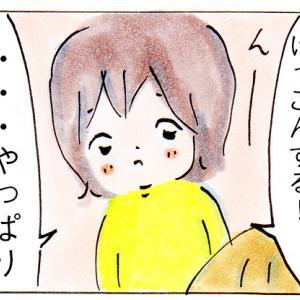 姉妹の恋バナに口をはさむ【子育て中の出来事】