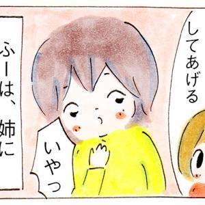 姉にキビシすぎる妹への愛が止まらない長女【子育て中の出来事】