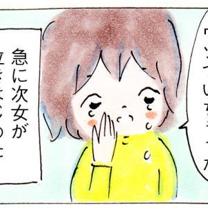 娘が急に泣きはじめた理由がツンデレすぎた【子育て中の出来事】