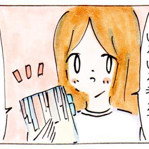 来年の手帳はほぼ日手帳にしました【子育て主婦の日常】