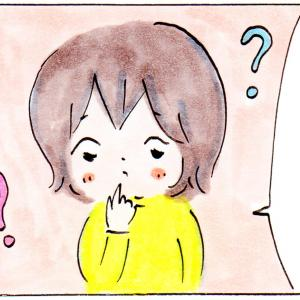問いかけに答えたら娘の食べムラが減った話【ウーマンエキサイト・子育てログ!】