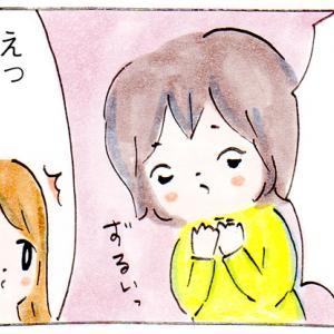 娘が東京はずるいといった理由【育児絵日記】
