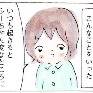 あらぬ疑いをかけられた母親の話【子育て漫画】